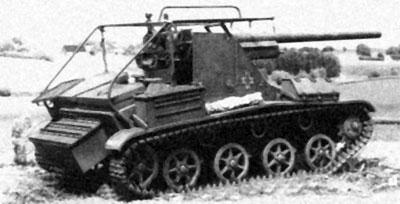 Tier 3 TACAM T-60 (1).jpg