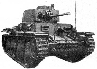 Tier 3 T-38 Tank.jpg