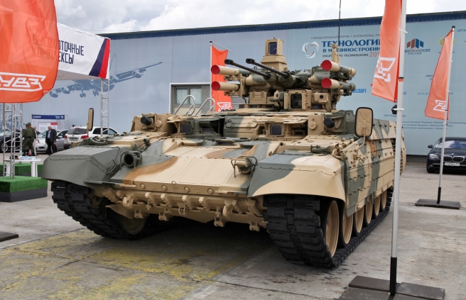 BMPT_At_An_Expo.jpg