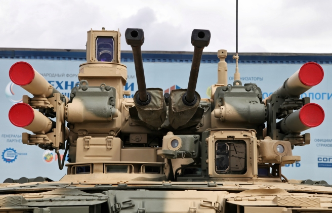 BMPT_Weapon_Close_Up.jpg