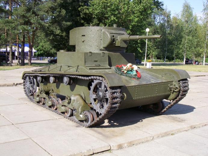 T-26_Model B.JPG