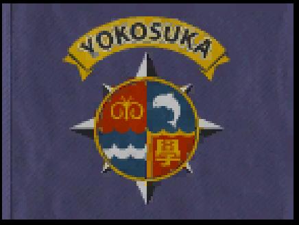 haifuri-flag