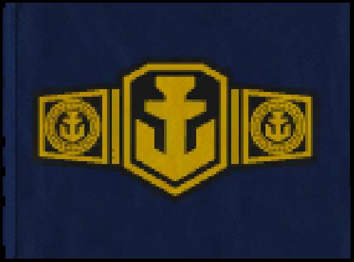 unknown-wg-flag