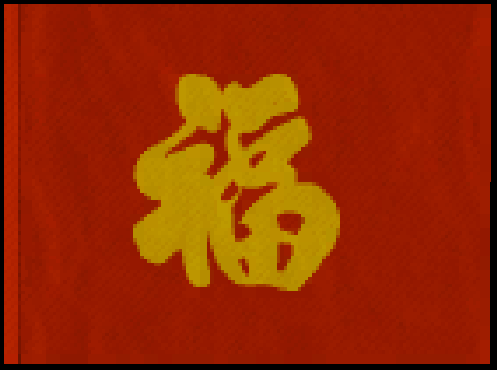 chinese-new-year-flag