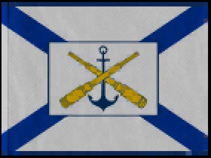 commandant-flag