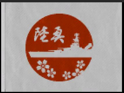 mutsu-flag
