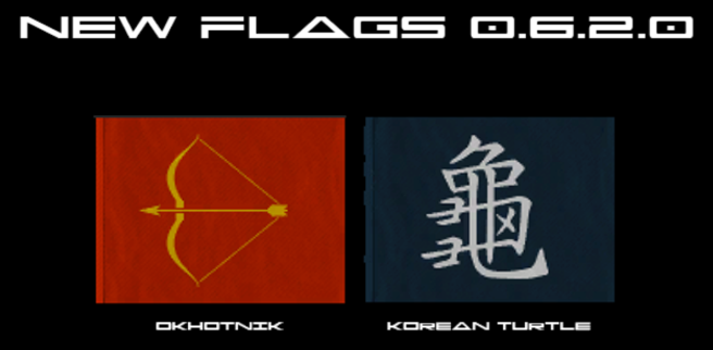 Flags New 0.6.2.0