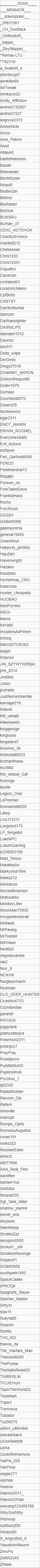 wt cheaters june 2017.png