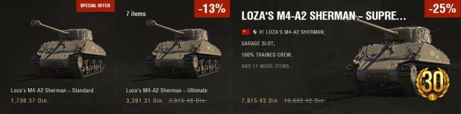 loza1