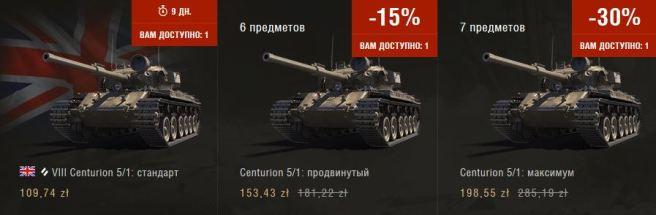Centurion Mk5 1 RAAC