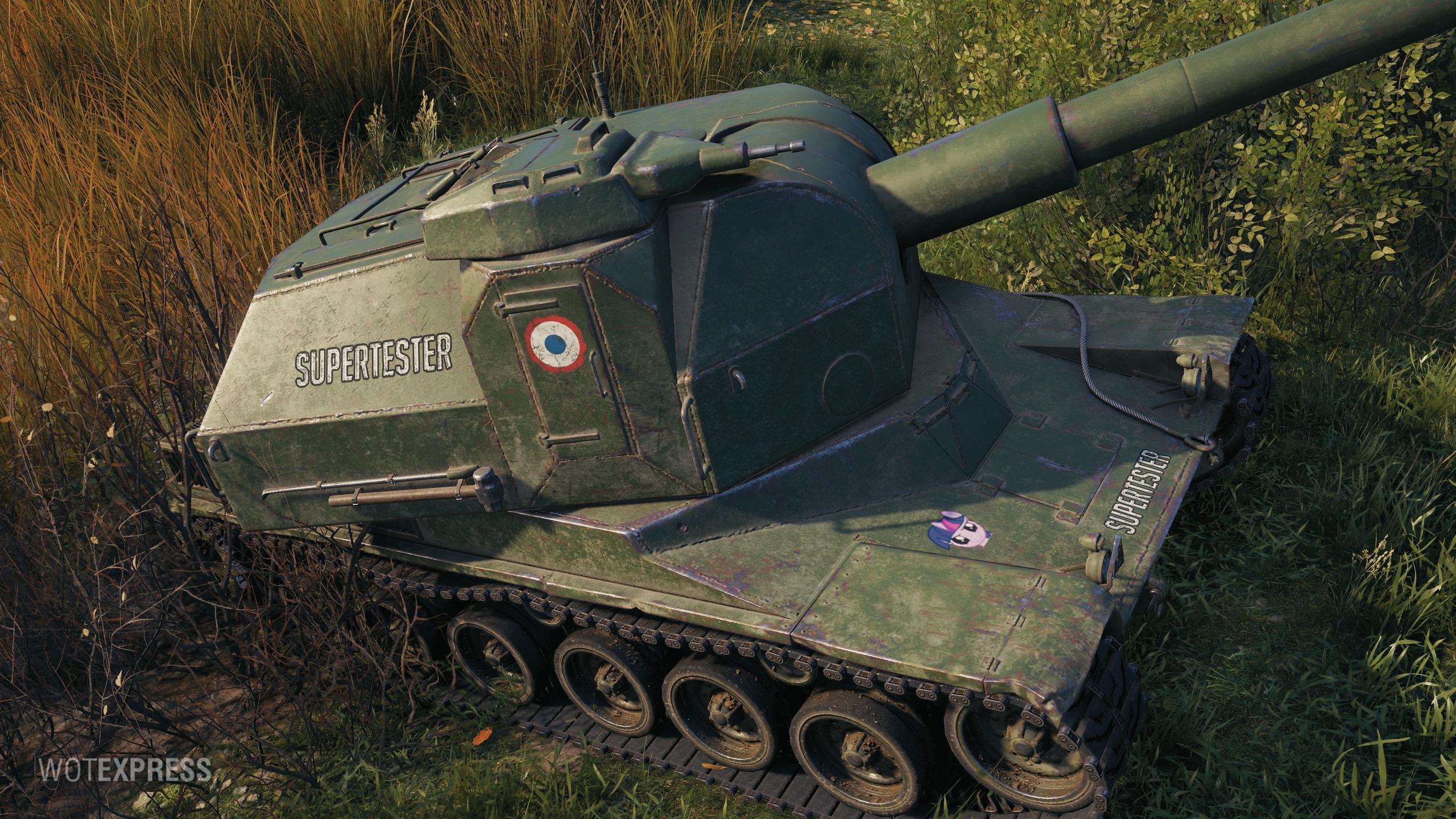 E 79 tank wot
