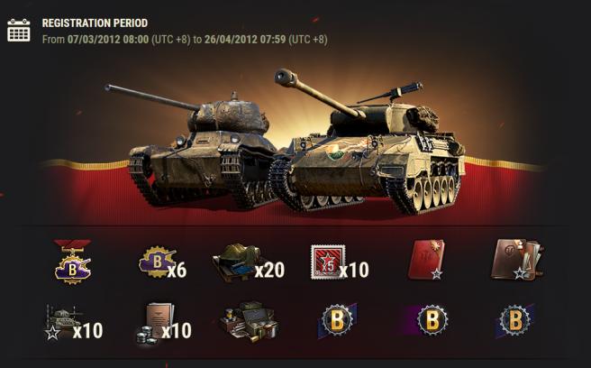 tank rewards wot