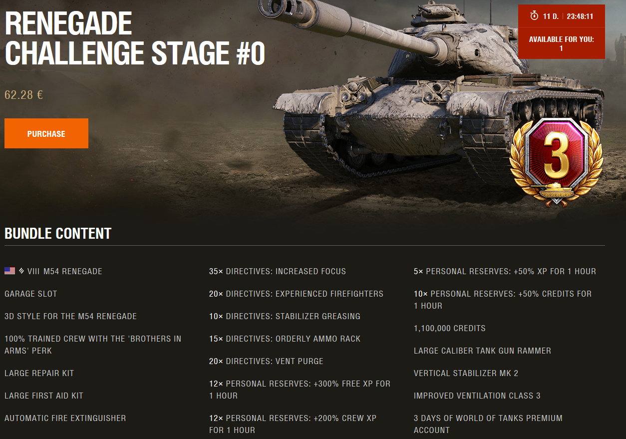 Wg shop world of tanks biglion нижний новгород